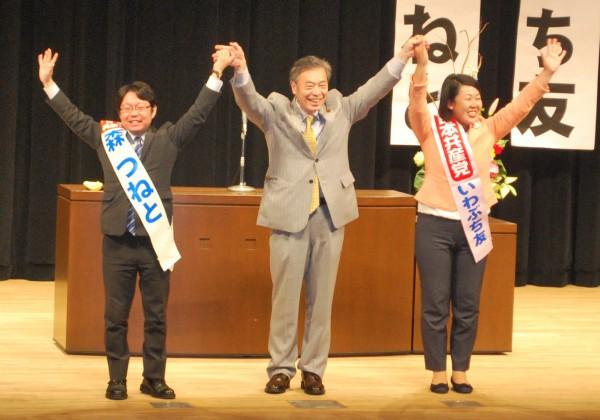 小樽市の演説会揃い踏み