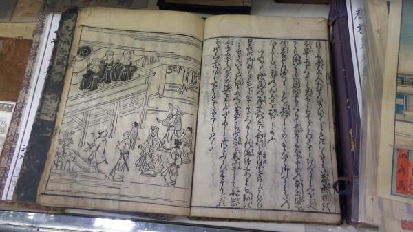 この「山城四季物語」は1673年(延宝2年)初版の京都の四季を記したものです。