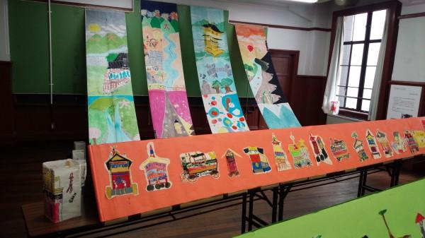 祇園祭児童展2