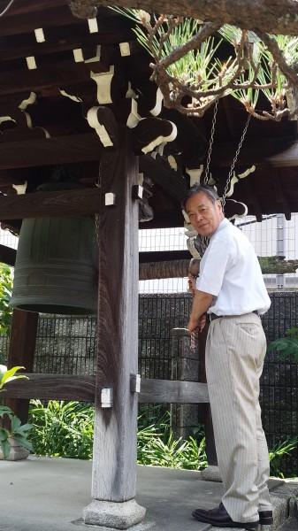 本久寺平和の鐘