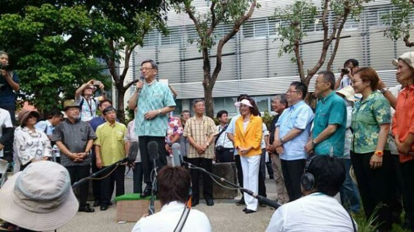 沖縄裁判所翁長知事