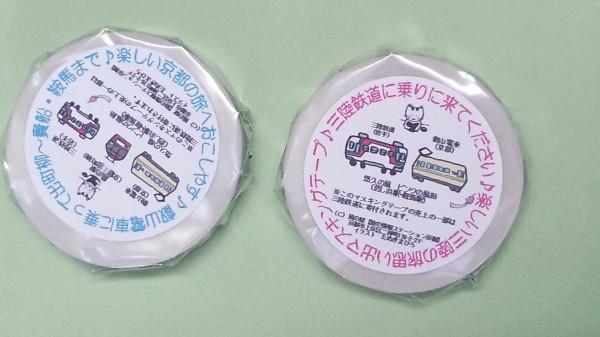 三陸テープ