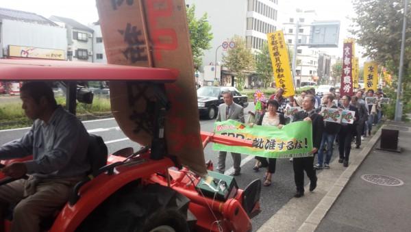 TPP反対デモ