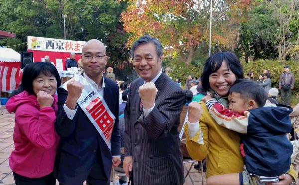 西京秋祭り揃い踏み