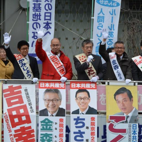 京都小選挙区揃い武器