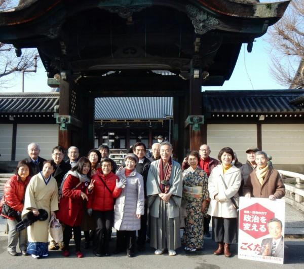 東本願寺宣伝全員写真
