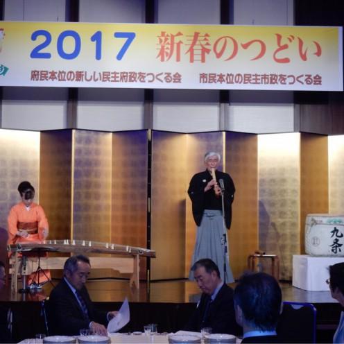 民主府政の会、琴と尺八演奏