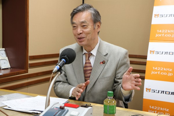 ラジオ日本右手