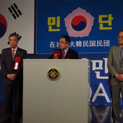 韓国民団新年会