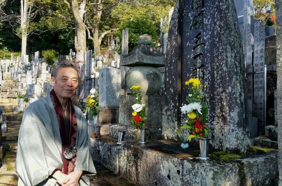 国領氏の墓