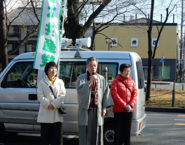 東本願寺倉林・西脇