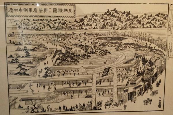 京都中村楼地図