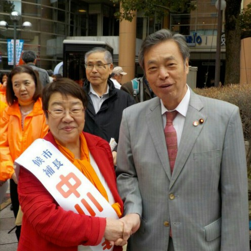 中川智子候補と
