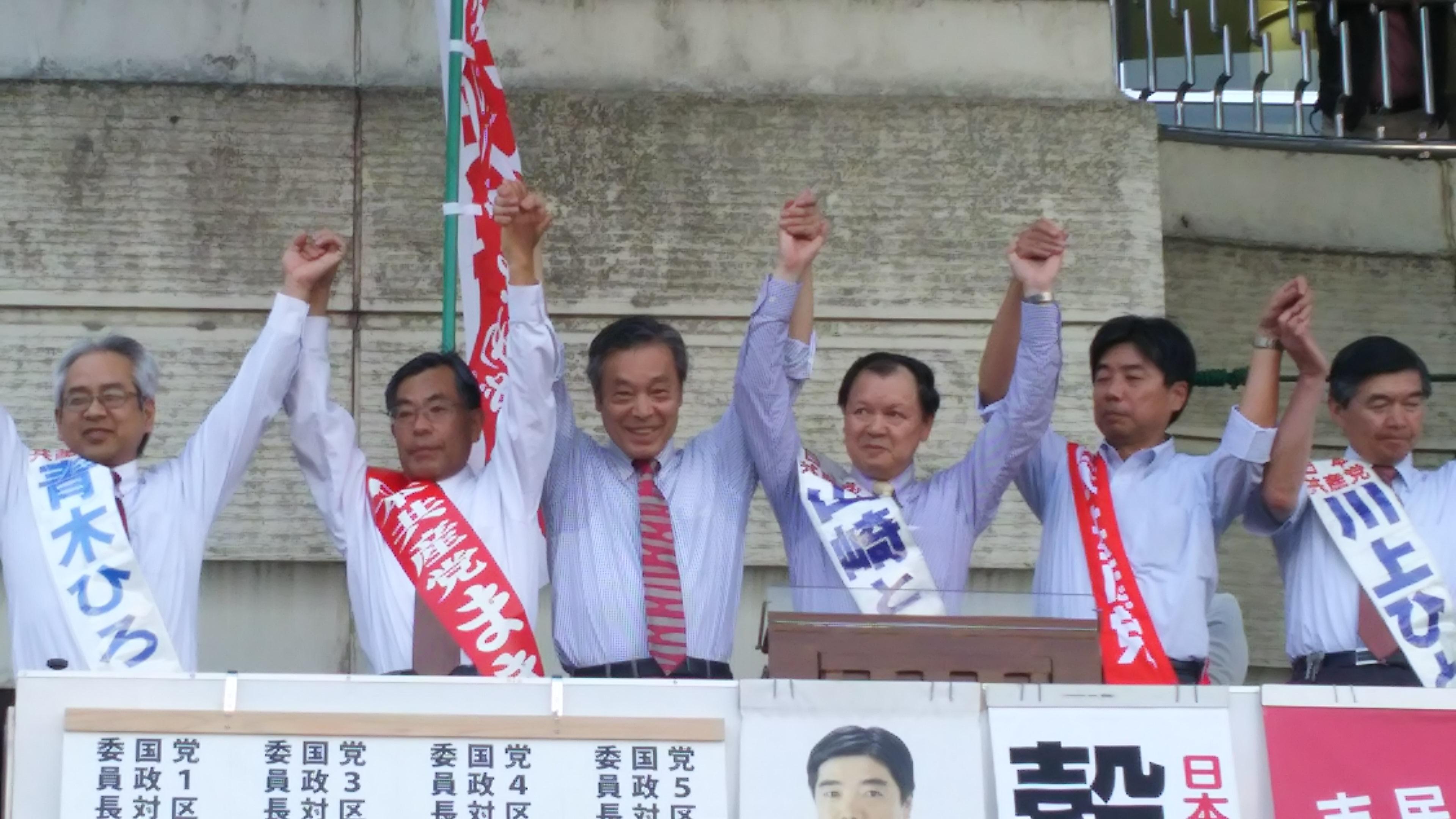 20日、宇都宮市で総選挙、都議選...