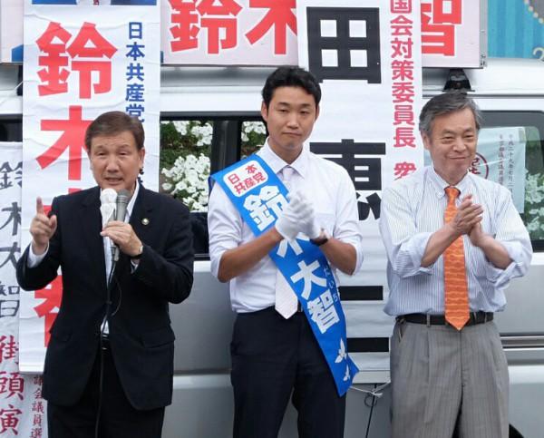 鈴木・市長