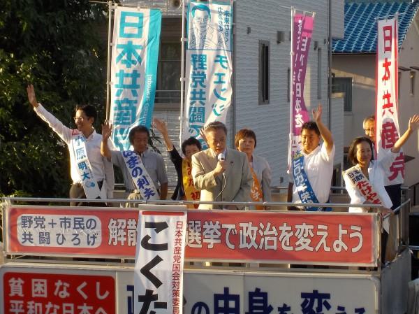 長岡京市議選