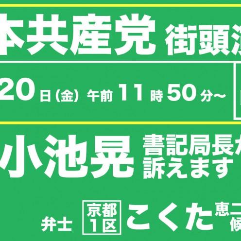 20171020[1]