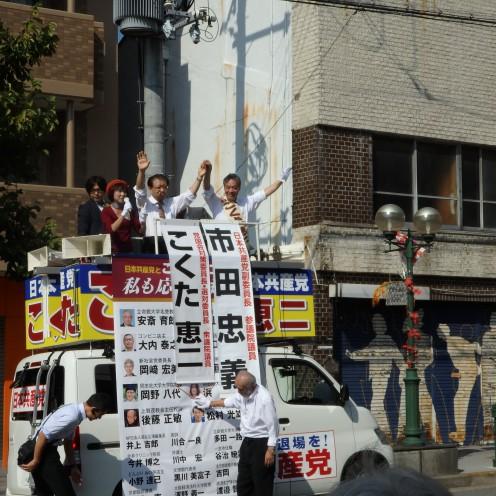 1010 市田・こくた写真