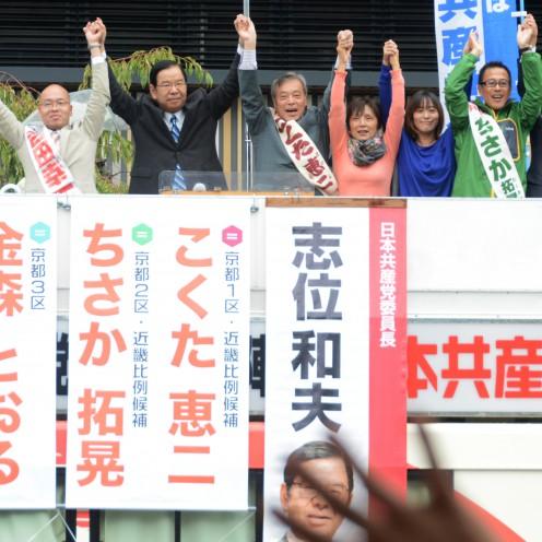 kyoutoeki 1