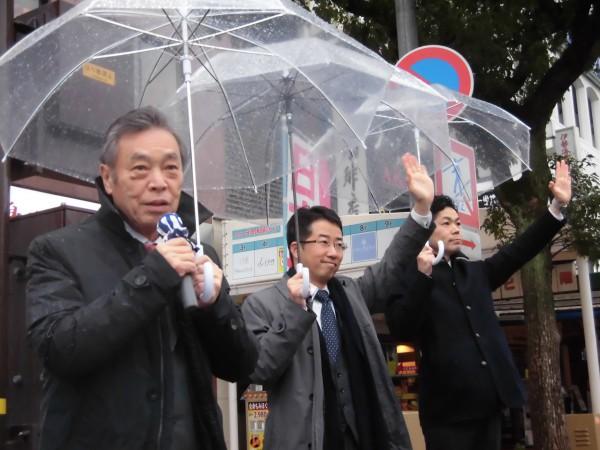 元町・穀田衆議 (1)