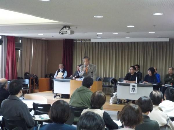 中京地区党会議2