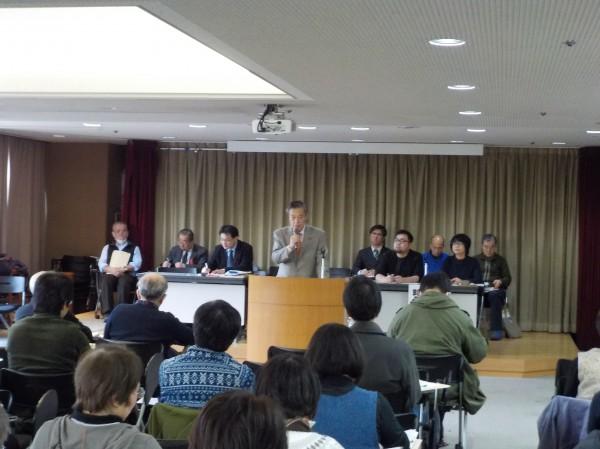 中京地区党会議1