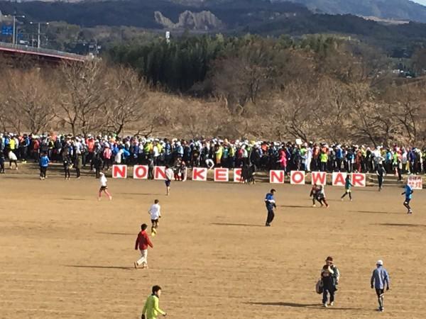 木津川マラソン2