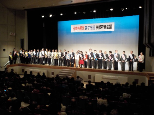 府党会議2