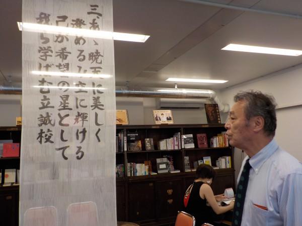 立生図書館2