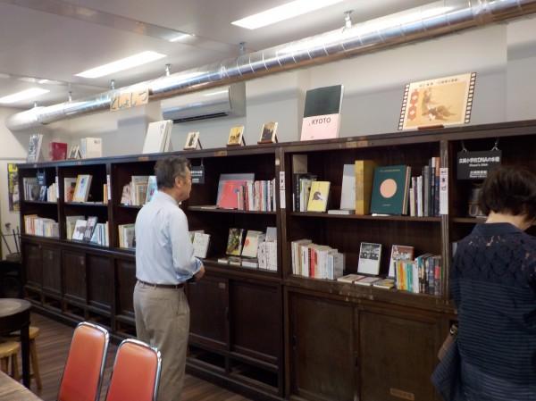 立生図書館