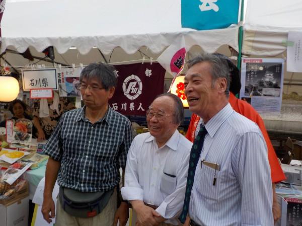 石川県人会