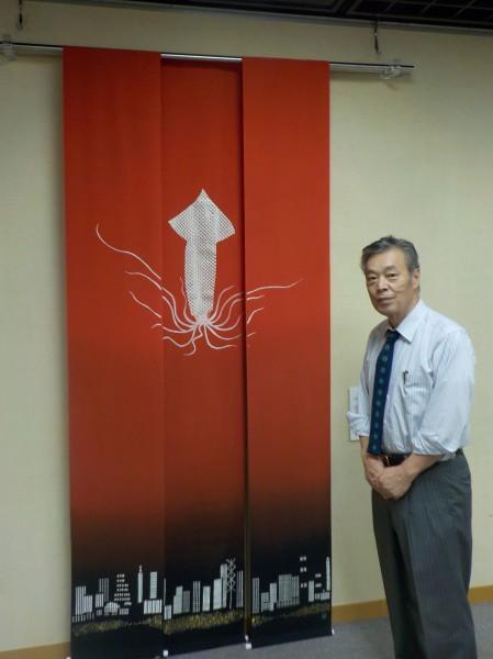 日本新工芸品展