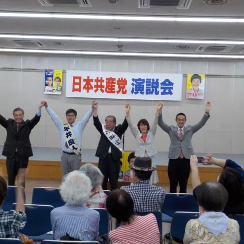 中京演説会1