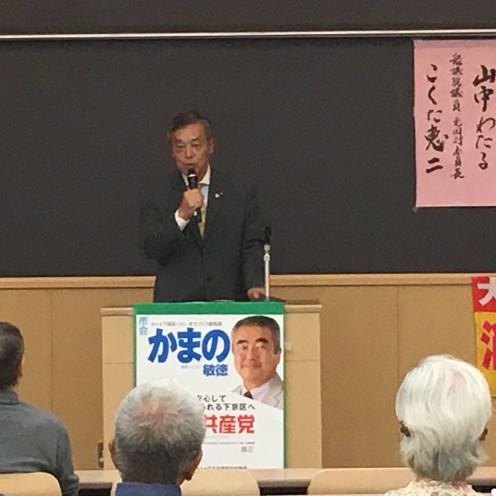 下京演説会 3