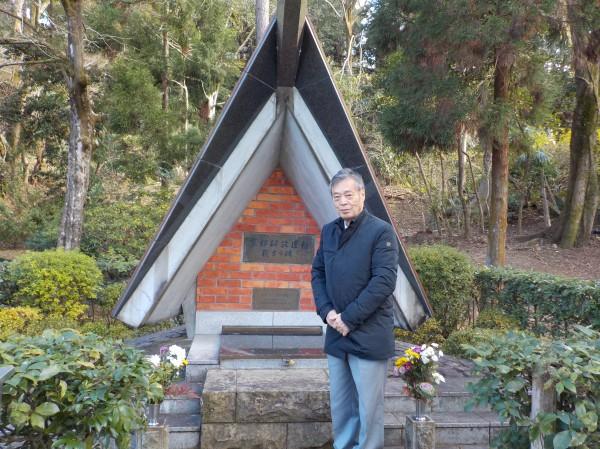 解放戦士の墓 も三
