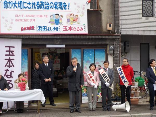 玉本 浜田 事務所1