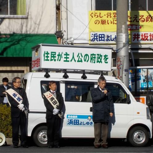 井坂浜田事務所2