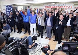 沖縄県民投票