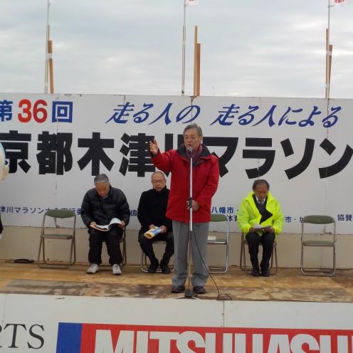 木津川マラソン こくた