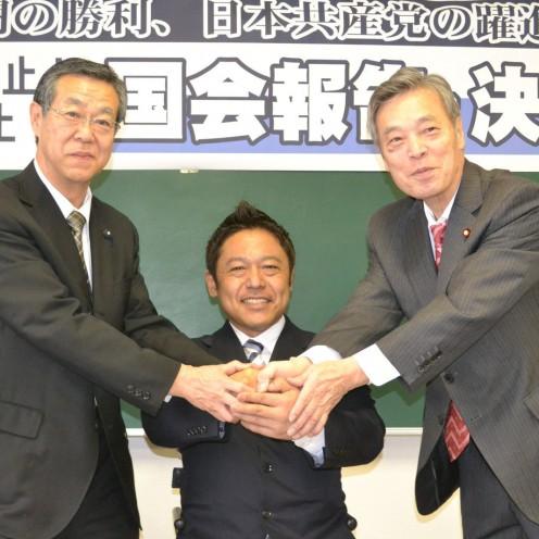 盛岡決起集会で穀田さんと横沢候補