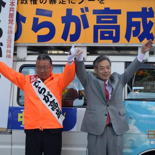DSC_0079 浜松駅 ひらがと万歳