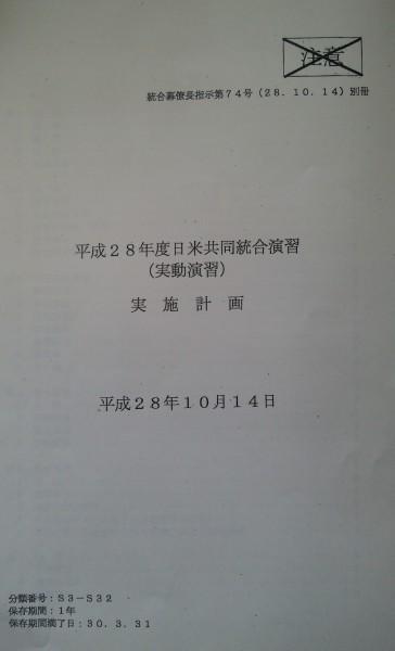 IMG_20190407_084558