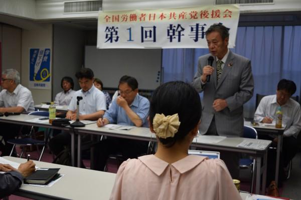 20190523 全国労働者後援会幹事会②