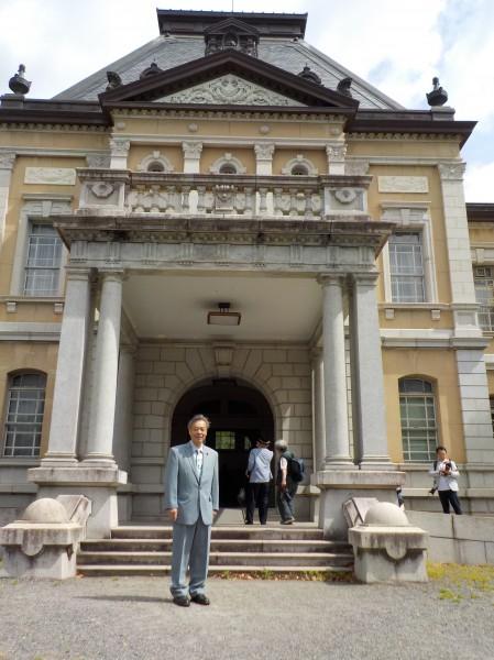 旧京都府庁舎