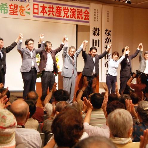 DSC_0076 0623長野県演説会