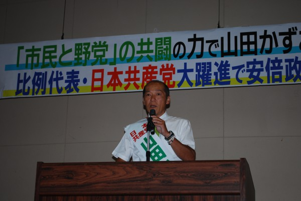 DSC_1166 0609 福井市・山田