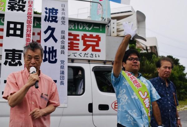 5日沖縄4