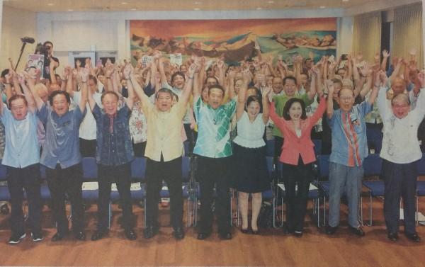 2019参院選沖縄選挙区 タカラ鉄美