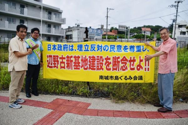 5日沖縄7