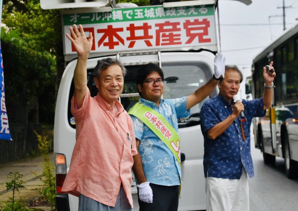 5日 沖縄2